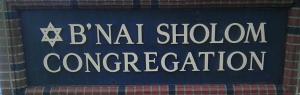 B'nai Sholom synagogue sign