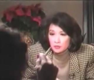 Chung, 1995, CBS News