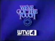 WTVJ logo 1984