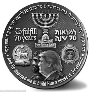 Jerusalem coin