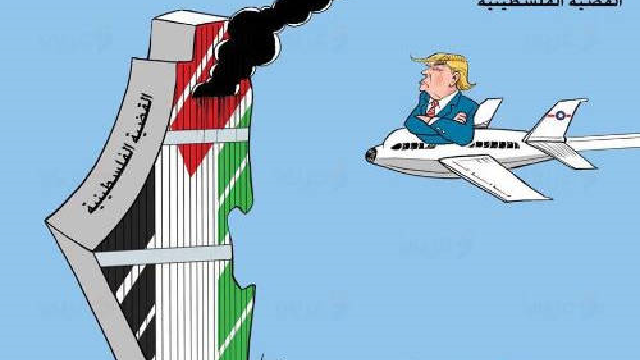Palestinians 2018-09-11