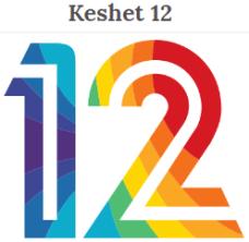 keshet 12